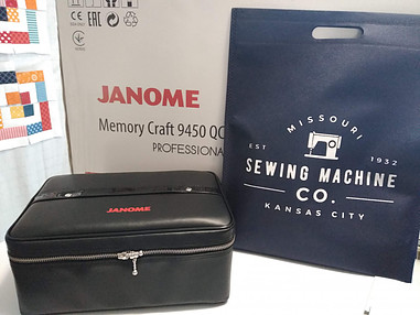 Janome MC 9450 unboxing